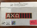 Alpha Chi key fob - AXO8